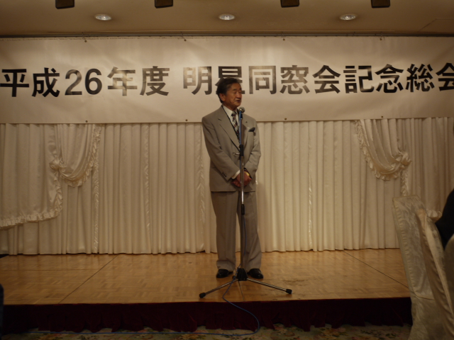 msoukai2014_14